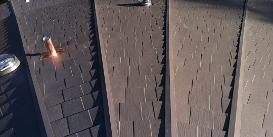 aluminum-shingle-panel